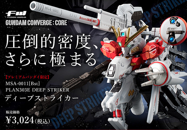 bandai-fw-gundam-converge-code-msa-0011bst-s-gundam-plan-303e-deep-striker-09